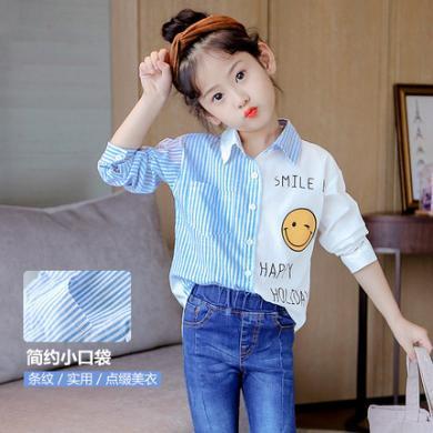 銘佳童話2019新款女孩韓版女童裝兒童洋氣時髦秋裝上衣中大童長袖秋款襯衫7302CS231