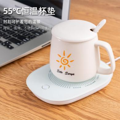 CIAXY55度恒溫杯墊暖暖杯抖音同款自動恒溫杯墊禮品定制熱牛奶暖杯墊
