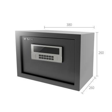 晨光加密碼保管柜黃金房產證小型保險柜箱AEQ96728
