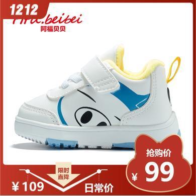 阿福貝貝 冬1-3歲 童鞋 學步鞋棉鞋A8530
