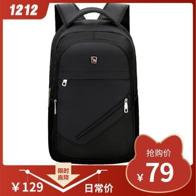 愛華仕雙肩包男背包女大容量旅行包商務休閑電腦包韓版中學生書包