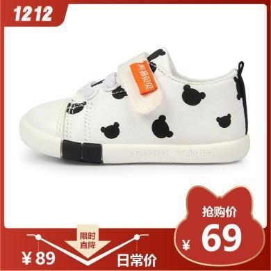 阿福貝貝童鞋寶寶鞋子女1-3歲春季嬰兒學步鞋寶寶單鞋男童帆布鞋A7302