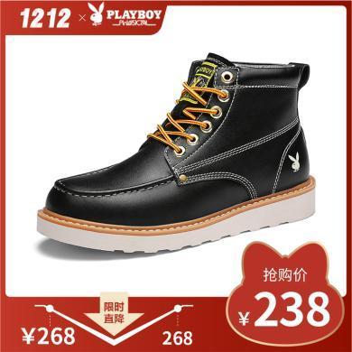 花花公子高幫男鞋冬季2019新款真皮馬丁靴復古潮英倫工裝軍靴子男加絨保暖CX39530