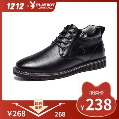 花花公子男鞋冬季休閑高幫皮鞋男加絨保暖棉鞋英倫男士真皮鞋子潮CX39390M