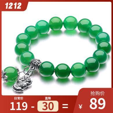 石玥珠寶 綠瑪瑙配貔貅手鏈 SY00069