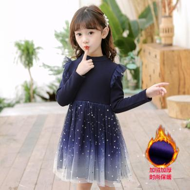 謎子 女童連衣裙冬季新款童裝藍裙子波點漸變網紗裙中大童加絨裙子