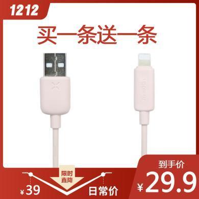 【買一條送一條】冇心蘋果數據線適用蘋果7MAXiPhone6s快速安卓8USB手機可愛充電線