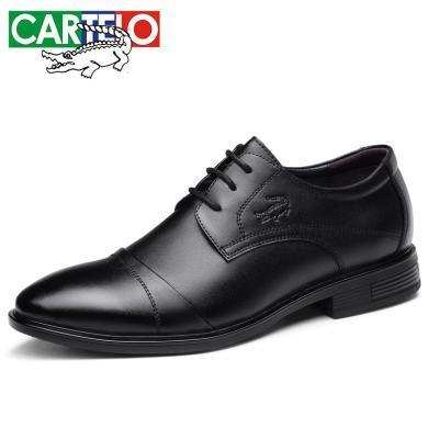 卡帝乐鳄鱼男鞋男士商务正装系带英伦皮鞋耐磨软面真皮舒适正装鞋子6603