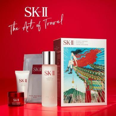 【支持购物卡】SK-II 最新款限量畅销体验套装(神仙水75ml+大红瓶霜15ml+洁面乳20ml+前男友面膜1片)
