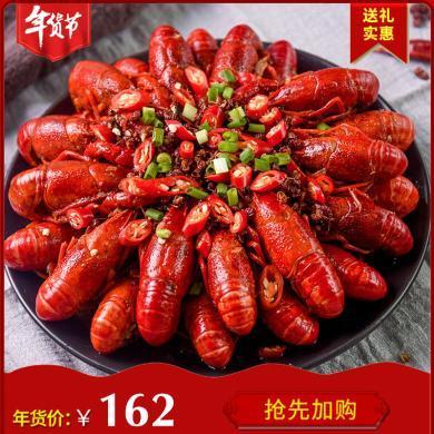 (买一送一)麻?#31508;?#19977;香小龙虾熟食860克盒 即食十三香味鲜活小龙虾