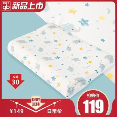 gb好孩子兒童乳膠枕天然乳膠透氣護頸四季通用泰國乳膠枕芯1-10歲
