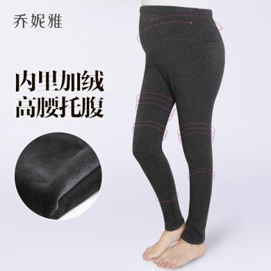 喬妮雅孕婦打底褲秋冬加絨加厚保暖褲修身托腹褲懷孕期褲子2條裝