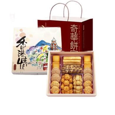 香港原装进口 奇华香港情 糕点饼干599g 礼盒蛋卷凤梨酥香港点心特产