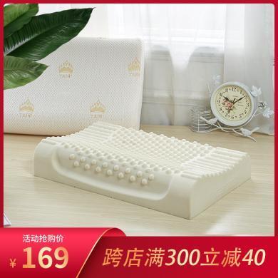 【爆款折上折】【年貨節】【支持購物卡】泰嗨(TAIHI)泰國原裝進口天然乳膠顆粒按摩枕成人護頸椎枕頭枕芯乳膠枕