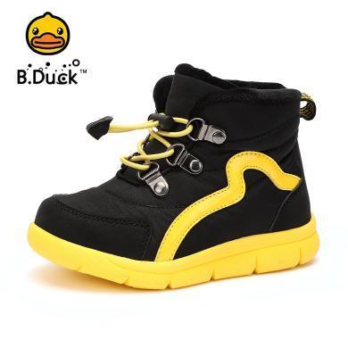B.Duck小黃鴨童鞋男童雪地靴冬季新款男寶寶鞋兒童加絨靴子B5983068