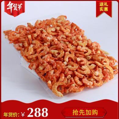 年貨禮包500g蝦米大海蝦干蝦仁海鮮海產品干貨零食干蝦子
