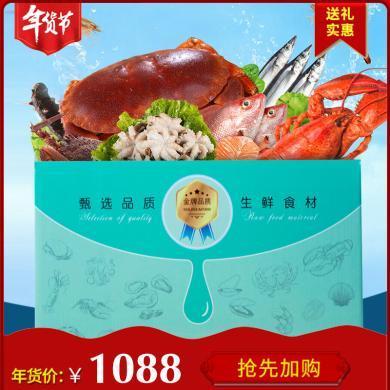 進口海鮮禮盒年貨海鮮大禮包鮮活冷凍8種生鮮水產銀鱈魚龍蝦D套餐