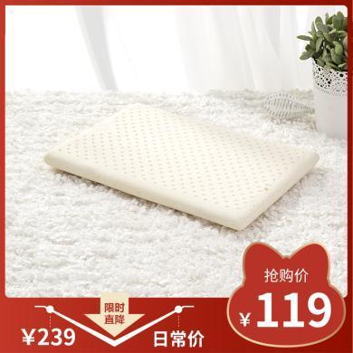 【支持購物卡】泰嗨(TAIHI)泰國天然乳膠枕頭兒童枕幼兒趴睡枕頭0-3歲嬰兒平面枕帶枕套舒適透氣枕芯