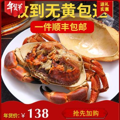 英国面包蟹 鲜活即食熟冻1600-1300克/两只面包螃蟹发财蟹?#24179;?#34809;