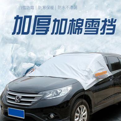 卡飾得(CARCHAD) 遮陽擋板 汽車半罩 遮雪擋 防霜檔 風擋 防曬布 前擋風玻璃防凍罩 帶耳朵