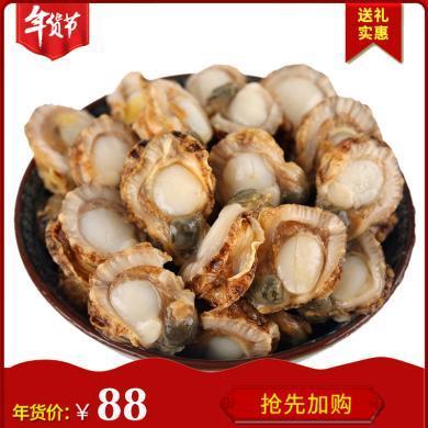 大連扇貝肉新鮮蝦夷扇貝1千克 即食冷凍鮮活海鮮