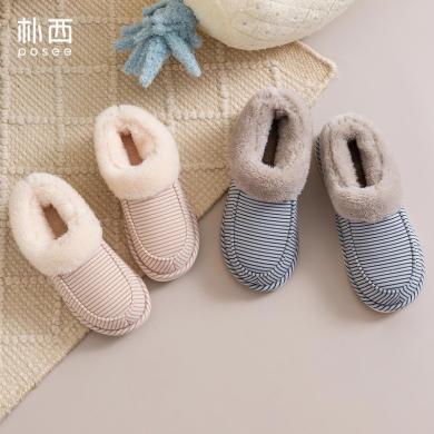 樸西家居棉拖鞋女家用秋冬季包跟厚底保暖情侶居家棉鞋冬加絨室內