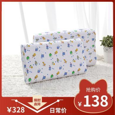 【爆款折上折】【年貨節】【支持購物卡】泰嗨(TAIHI)天然乳膠枕頭兒童乳膠枕泰國原裝進口天然乳膠枕頭學生枕護枕芯帶枕套 國內發貨