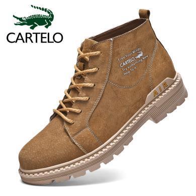 卡帝樂鱷魚馬丁靴男冬季英倫工裝高幫皮靴男戶外潮流增高中幫靴子6528