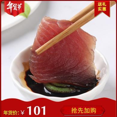 金枪鱼刺身 500-450克新鲜冰冻金枪鱼肉