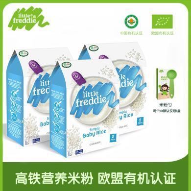【預售】小皮 歐洲原裝進口嬰兒有機大米粉160g*3盒裝 輔食鈣鐵鋅6-24個月