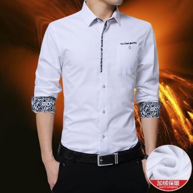 史克維斯男士長袖襯衫加絨加厚 男士修身襯衣 中青年男裝保暖上衣CR5601