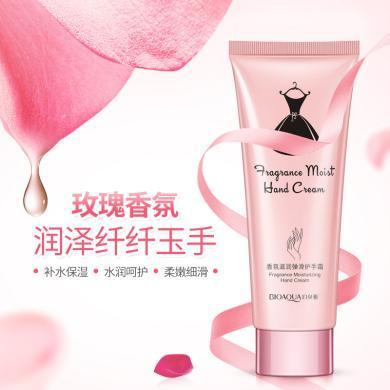 FOCALLU香氛滋潤彈滑護手霜防干燥防干裂玫瑰香氛滋潤手部護膚