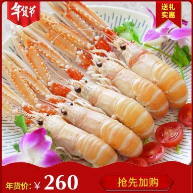 生凍挪威深海鰲蝦1000g 海鮮刺身 21-30只/盒鮮活鰲蝦