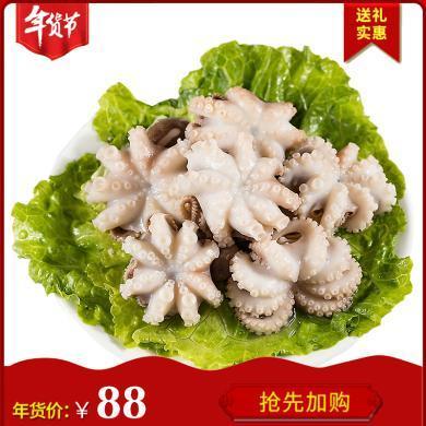 新鮮八爪魚海鮮 鮮活小八爪魚爆頭即食 海鮮小八爪魚400克/包