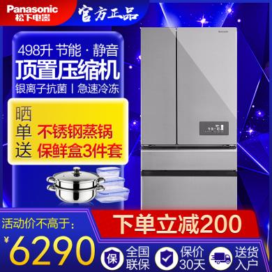 【下单立减200?#20811;上?Panasonic)NR-EE50TP1-S 498升多门变频风冷无霜冰箱 大容量顶置压缩机