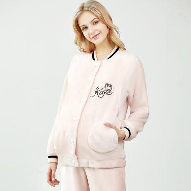 喬妮雅月子服冬法蘭絨懷孕期家居服套裝女秋冬保暖產后哺乳喂奶衣