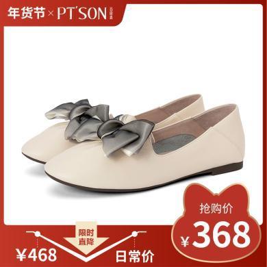 百田森商场同款平底软皮单鞋女2020春季新款小香风真皮蝴蝶结低跟甜美风PYQ82501