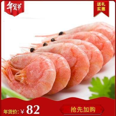 崇鮮俄羅斯頭籽北極蝦熟凍甜蝦刺身500克壽司食材
