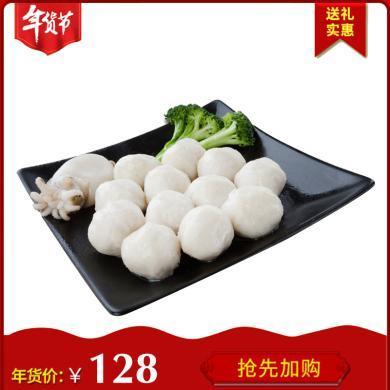 崇鲜开心鱼丸潮汕丸子250g/包*5包火锅食材