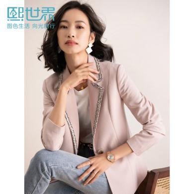 熙世界2020春裝新款粉色減齡一粒扣九分袖修身小香風織帶小西裝女