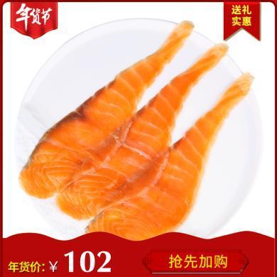 崇鮮挪威進口煙熏三文魚100g/包*3包