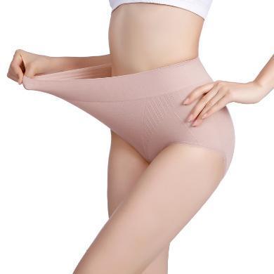 卡斯賓(3條裝)女士中腰收腹提臀舒彈無縫裸氨三角內褲雙底檔