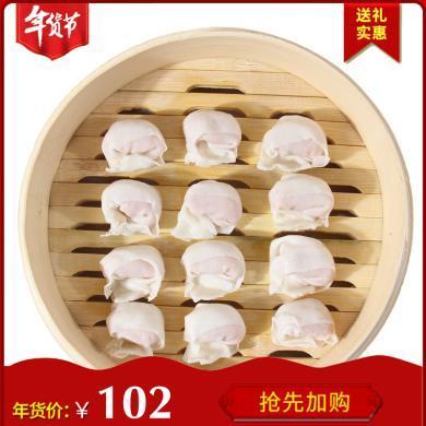 潮汕速食飞鱼籽鱼皮饺子手工鱼皮饺速冻儿童水饺子150克/盒*3盒