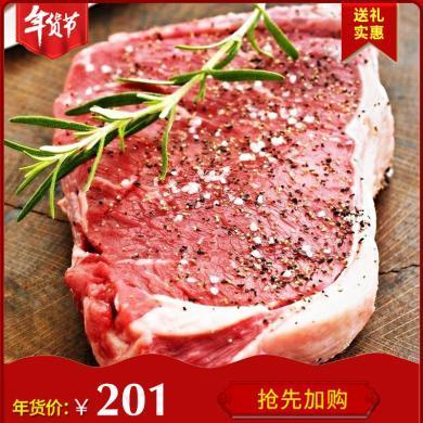 崇鲜新西兰进口原切草饲西冷牛排单片 新鲜非腌制厚切牛排200克/片*5片