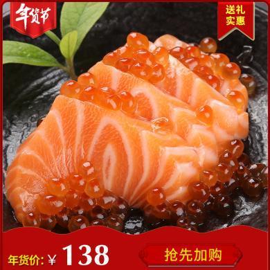 【兩份送甜蝦】崇鮮 進口冰鮮三文魚刺身 400g 盒裝 生魚片 海鮮