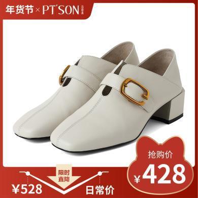百田森秋季新款方头皮鞋女粗跟中跟女鞋正装工作?#37233;?#20241;闲单鞋PML19621