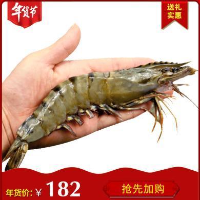 崇鮮越南進口黑虎蝦700g/盒16-18只冷凍海鮮大蝦
