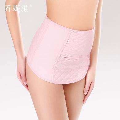產后收腹帶透氣純棉紗布束腹帶順產剖腹產專用品孕產婦月子束縛帶