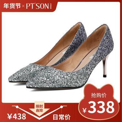 百田森新款高跟鞋女宴會細跟尖頭氣質單鞋婚宴亮片鞋女PYQ81837