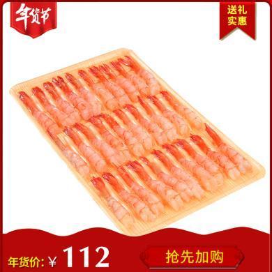 崇鲜冷冻北极甜虾刺身30尾/盒 去头去壳甜虾75g/ 盒*3盒